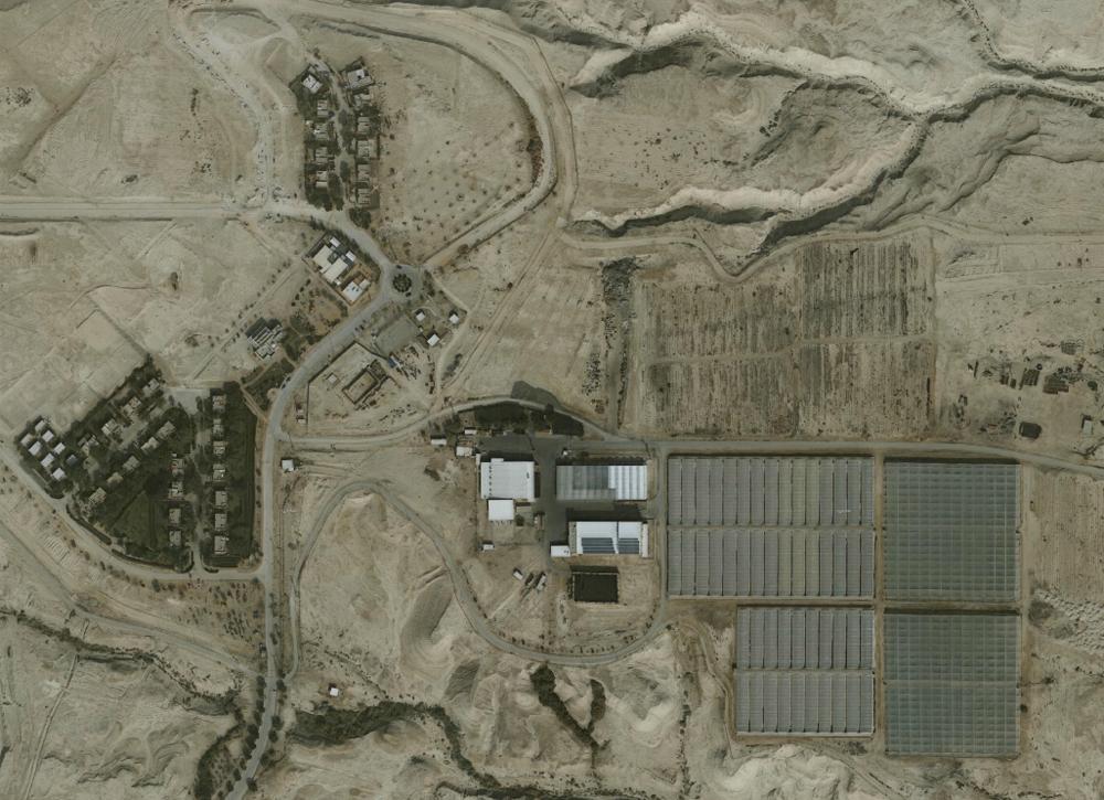 93-Beit Ha'arava