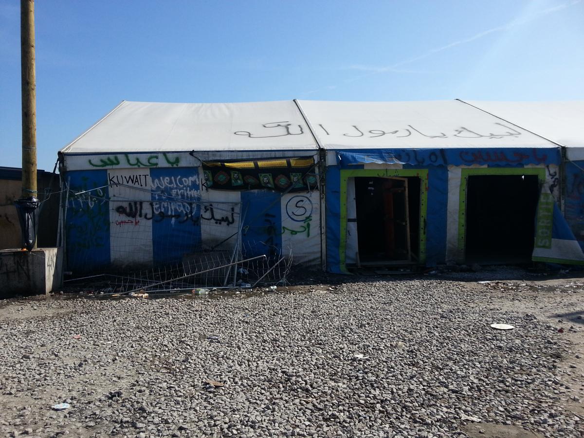 Calais 2016 - Merve Bedir (1)